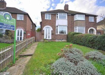 3 bed semi-detached house to rent in Towcester Road, Northampton NN4
