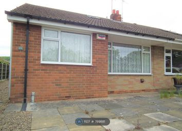 Thumbnail 3 bed bungalow to rent in Rawdale Close, South Cave