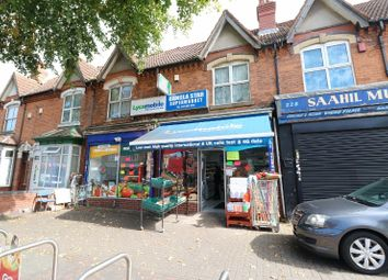 Thumbnail Retail premises for sale in Rookery Road, Handsworth