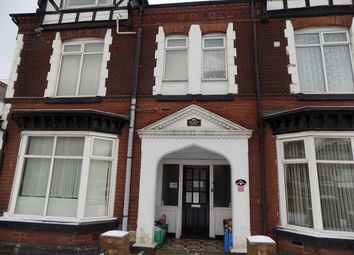 Thumbnail Studio to rent in Stourbridge Road, Dudley