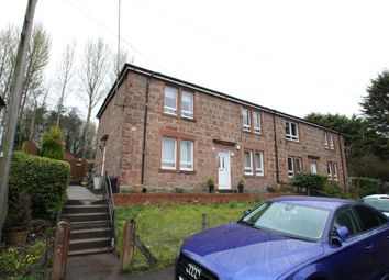 Thumbnail 2 bed flat for sale in Springfield Crescent, Bishopbriggs, Glasgow, East Dunbartonshire
