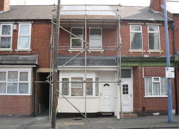 Thumbnail 2 bedroom terraced house to rent in Halesowen Road, Cradley Heath