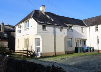 Thumbnail 2 bed flat for sale in 1 Station Road, Garelochhead