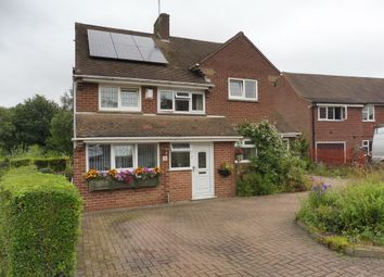 Thumbnail 4 bedroom detached house for sale in Tufnell Gardens, Mackworth, Derby