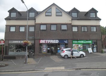 Thumbnail Retail premises to let in Farningham Road, Crowborough
