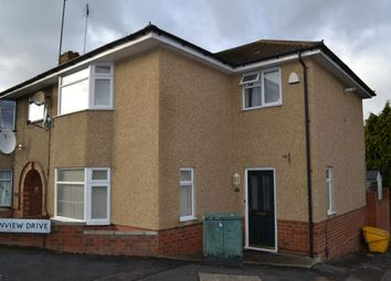 Thumbnail 2 bed end terrace house for sale in Fairway, Kingsley, Northamtpon
