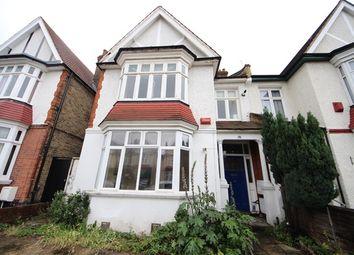 Thumbnail Studio to rent in Arran Road, London