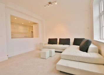 Thumbnail 1 bed flat to rent in Hertford Street, London