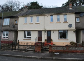 Thumbnail 2 bed terraced house for sale in Gean Road, Alloa