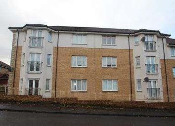 Thumbnail 2 bed flat to rent in Invergordon Place, Airdrie