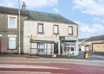 Thumbnail 4 bed terraced house for sale in Station Road, Lochgelly