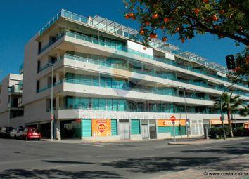 Thumbnail 2 bed apartment for sale in Avenida Doctor Meca Edf. Progreso, Puerto De Mazarron, Mazarrón