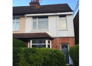 Thumbnail 2 bed end terrace house for sale in Elmcroft Road, Orpington
