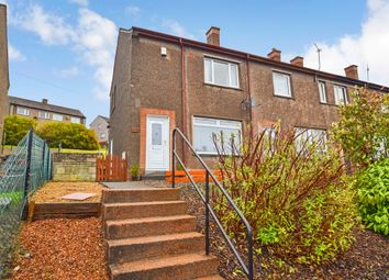 Thumbnail 2 bed terraced house for sale in Wedderburn, Dunfermline