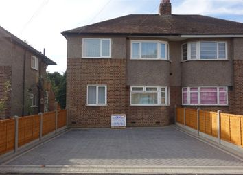 Thumbnail 2 bed maisonette to rent in Holmesdale Close, London