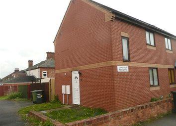 Thumbnail 2 bedroom duplex to rent in Laurel Court, Wellingborough