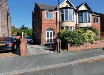 Thumbnail 5 bed semi-detached house for sale in Rye Bank Road, Firswood, Manchester, Greater Manchester.