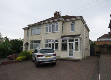Thumbnail 3 bed semi-detached house for sale in Vicarage Road, Bishopsworth, Bristol