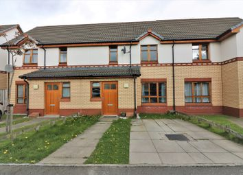 Thumbnail 2 bed terraced house for sale in Wood Street, Grangemouth