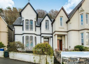 Thumbnail 5 bed semi-detached house for sale in Rockfield Road, Oban