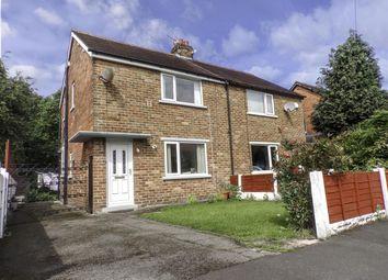 2 bed semi-detached house for sale in Marlborough Drive, Walton-Le-Dale, Preston PR5