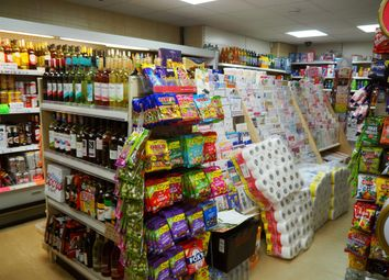 Thumbnail Retail premises for sale in Off License & Convenience SR4, Tyne And Wear