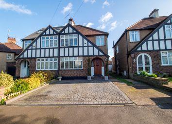 Thumbnail 3 bed semi-detached house for sale in Quinton Close, Wallington