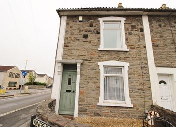 Thumbnail 2 bed end terrace house for sale in Kingsway Avenue, St. George, Bristol