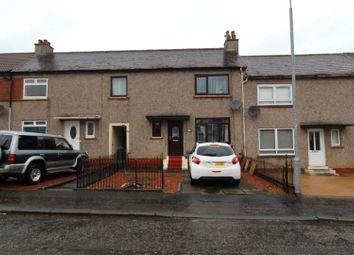 Thumbnail 3 bedroom terraced house for sale in Pentland Road, Kilmarnock