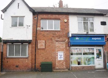 Thumbnail Retail premises to let in 17 Selwyn Road, Wolverhampton