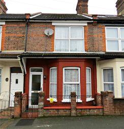 Thumbnail 2 bedroom terraced house for sale in Benskin Road, Watford, Hertfordshire