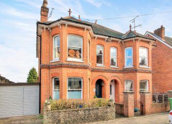 Thumbnail 4 bed semi-detached house for sale in Lansdowne Road, Aldershot