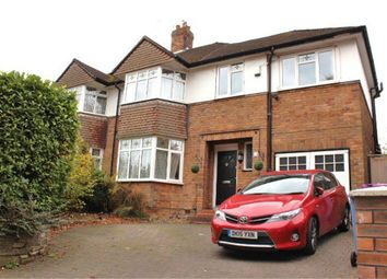 Thumbnail 4 bedroom semi-detached house for sale in Woolton Road, Woolton, Liverpool, Merseyside
