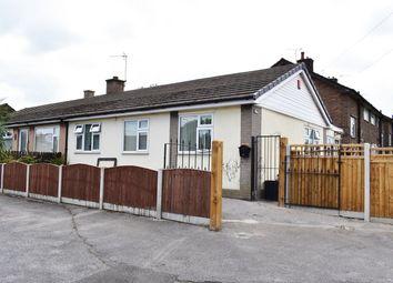 Thumbnail 3 bed semi-detached bungalow for sale in Leamington Drive, South Normanton, Alfreton