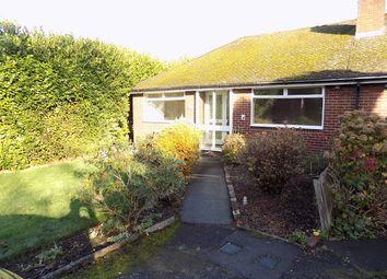 Thumbnail 2 bed semi-detached bungalow for sale in Surfeit Hill Road, Cradley Heath, Cradley Heath