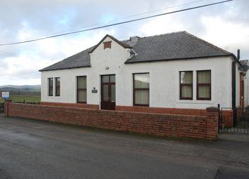 Thumbnail 2 bed cottage for sale in 1 Fairgreen Court, Rhonehouse, Castle Douglas