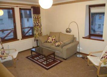 Thumbnail 2 bedroom flat to rent in 87 Gairn Mews, Gairn Terrace, Aberdeen