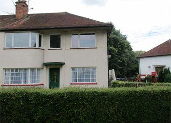 Thumbnail 2 bed flat to rent in Sudbury Croft, Sudbury, Wembley