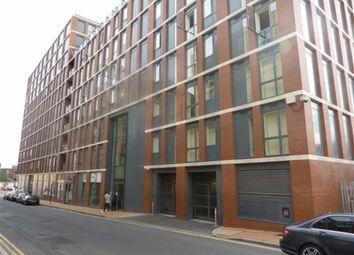 Thumbnail Parking/garage to rent in Essex Street, Birmingham City Centre