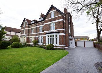 7 bed semi-detached house for sale in Penkett Road, Wallasey, Merseyside CH45