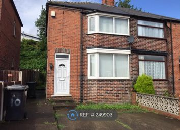 Thumbnail 2 bed semi-detached house to rent in Bridge Gardens, Barnsley