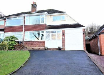 Thumbnail 3 bedroom semi-detached house for sale in Camberley Crescent, Ettingshall Park, Wolverhampton