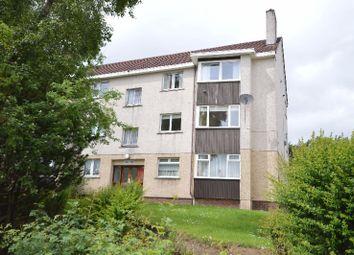 Thumbnail 2 bedroom flat for sale in Dunblane Drive, East Kilbride, South Lanarkshire