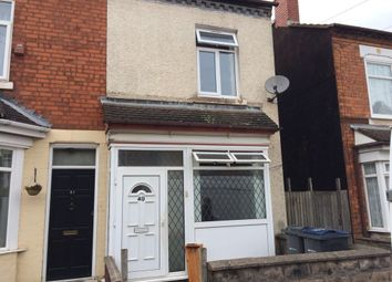 Thumbnail 3 bedroom terraced house for sale in Francis Road, Yardley