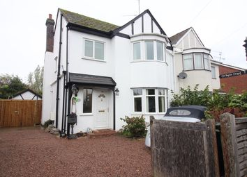 3 bed semi-detached house for sale in Bromwich Road, Lower Wick, Worcester WR2