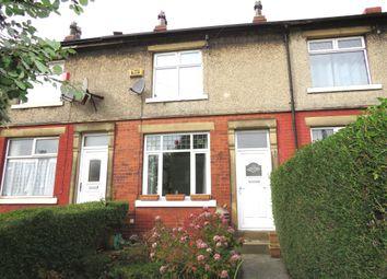 Thumbnail 3 bed terraced house for sale in Oakdale Terrace, Wibsey, Bradford