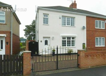 Thumbnail 3 bed semi-detached house for sale in Chestnut Avenue, Thorne, Doncaster.