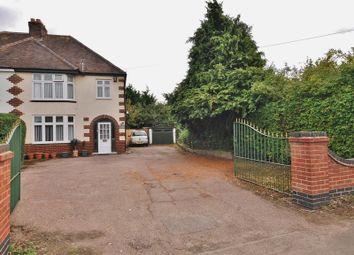 Thumbnail 3 bedroom semi-detached house for sale in Cheltenham Road, Longlevens, Gloucester