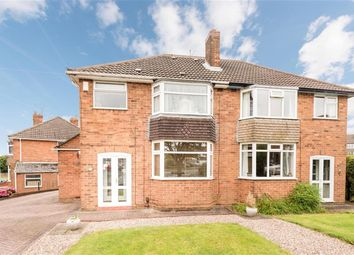 Thumbnail 4 bed semi-detached house for sale in Northway, Sedgley