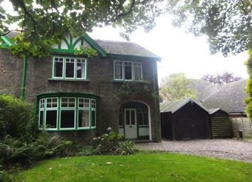 Thumbnail 4 bed property to rent in Court Drive, Shenstone